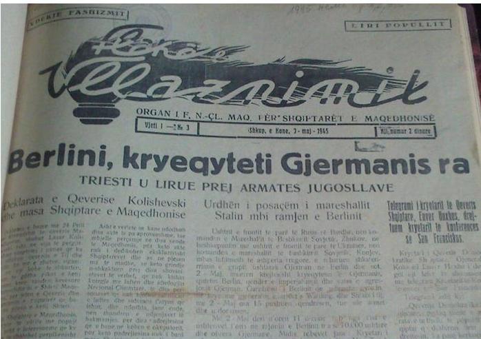 2. Një nga numrat e parë të gazetës Flaka