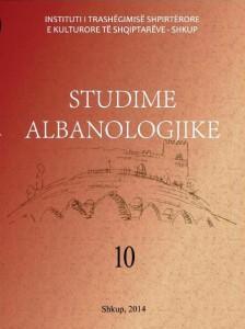 Studime alb. 10- kopertina