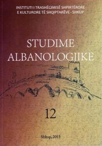 Studime alb. kopertina 12